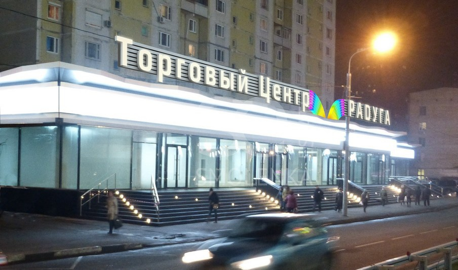 Rent Retail space, Total area 100.1 m2, 1 Floor, KHimkinskiy br 21, District YUzhnoe Tushino
