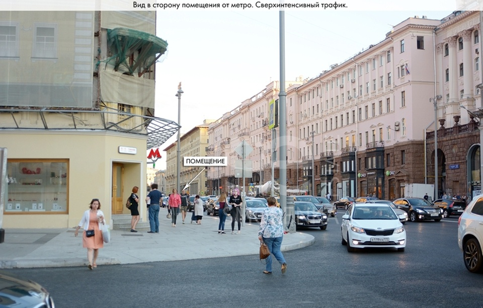 Rent Multi-purpose, Total area 297.4 m2, 1 Floor, Tverskaya ul 2512, District Tverskoy