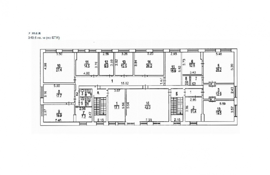 Sale Multi-purpose, Total area 761 m2, 2 Floor, Konovalova ul 14, District Ryazanskiy